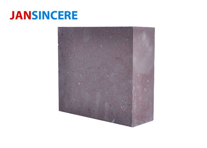 High Erosion Resistance Magnesite Refractory Bricks Excellent Thermal Stability